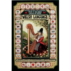 Welsh Language Tea Towel